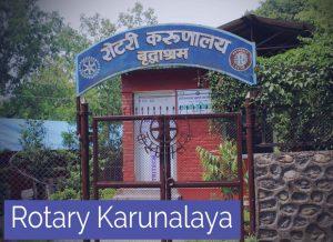Rotary Karunalayam Old Age Home For Senior Citizens And Taha Sadabrat